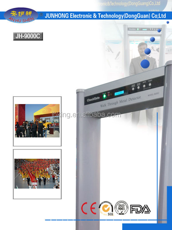 JH-9000C 18 zones walk through metal detector security gate