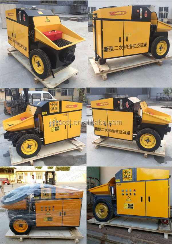 High Quality Movable Mini Concrete Pump Used For Structural Column