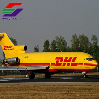 Clothes Sea Shipping Express Dhl To Mogadishu Somalia - Buy Dhl  Mogadishu,Dhl Sea Shipping,Dhl Express Clothes Product on Alibaba com