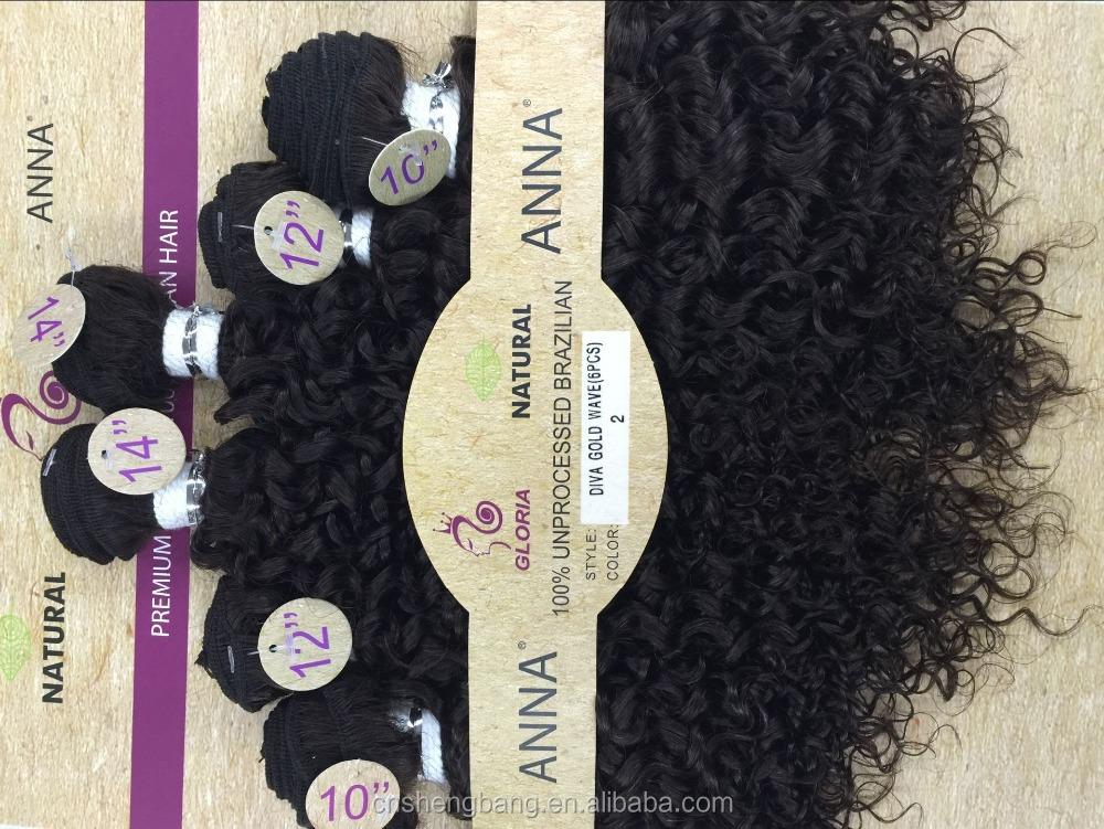 Anna Hair Wholesale Hair Suppliers Alibaba