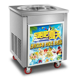OC-CBJ68 Industrial Frozen Yogurt Round Flat Pan Fried Ice Cream Making Dispensing Machine