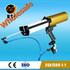 1500ml1:1 Epoxy Pneumatic Caulking Gun for Dual Cartridge