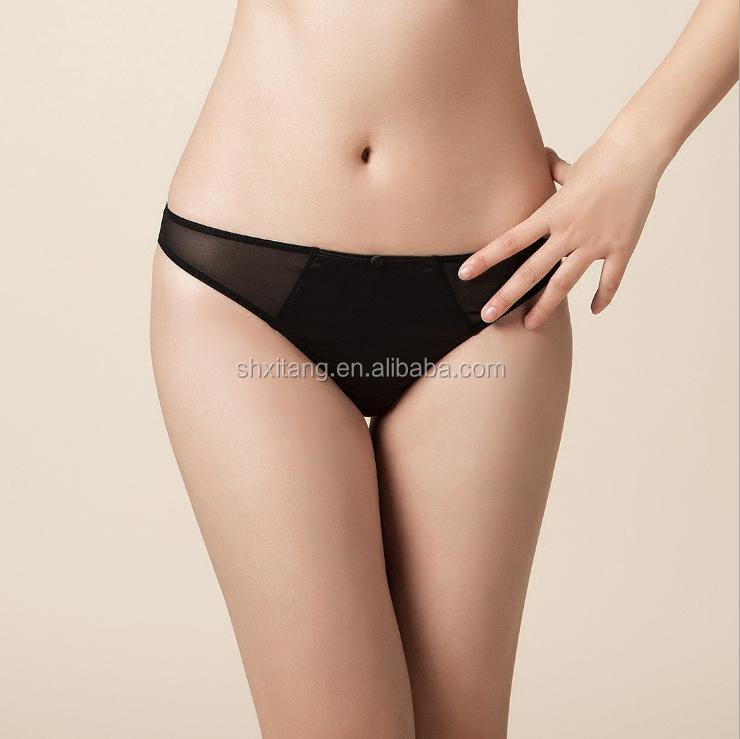 df5c3b2caf6 China Mini Thong Underwear