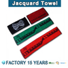 Free sample [ 10% discount ] cotton terry yarn dyed custom logo jacquard towel
