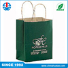 Fugang Wholesale Logo Printing Green Paper Packaging Bags Manufacturers In Uae