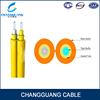 anti-ultraviolet radiation indoor 2 core optic fiber cable price list
