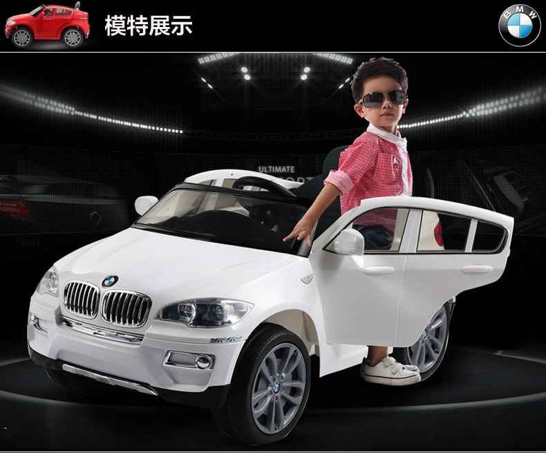 it is a licensed kids car child small car electric car 12v with remote