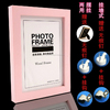 Fashion customized 4x6 5x7 6x8 8x10 Colourful Plastic Picture Frame women and animal sex photo