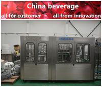 high quality energy saving vacuum filling machine preferred equipments