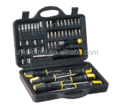 49pcs Multi Purpose Toolset(tool kit ,tool box)
