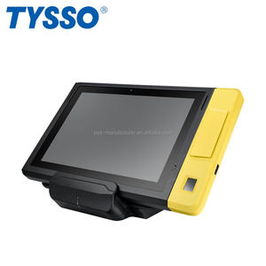 New Products 2018 Mobile POS Terminal