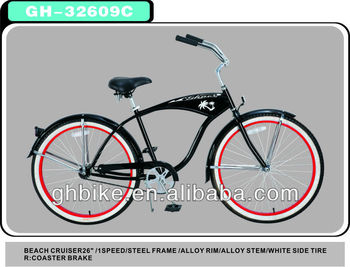 2013 new design beach cruiser bike bicycle cheap price
