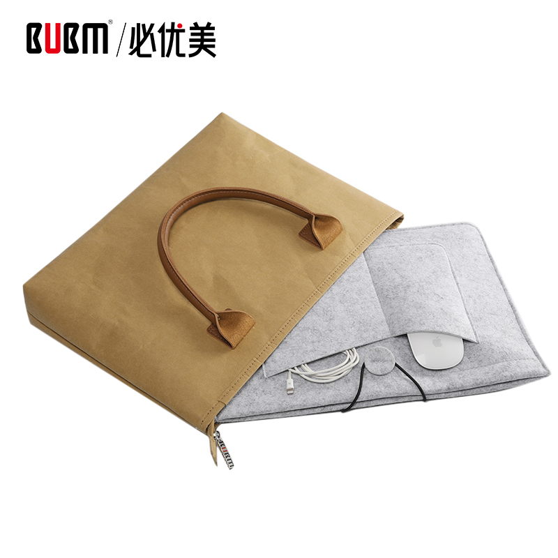 promotion washable brown kraft paper women laptop bag