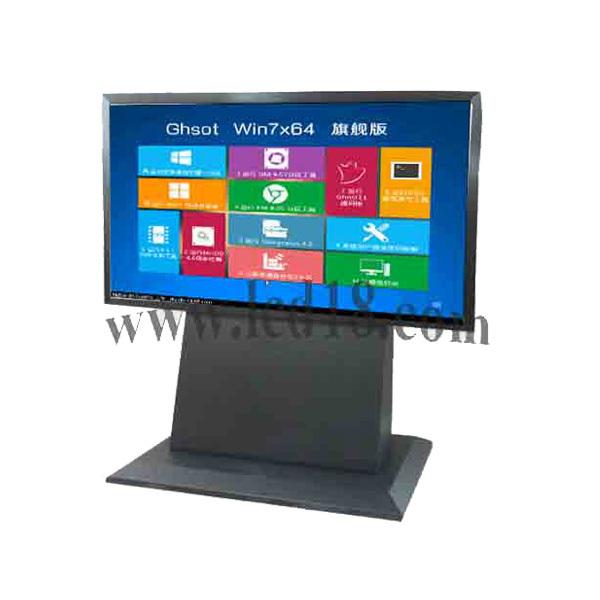 China Suppliers 65 Inch Presentation Screen Platform Computer ...