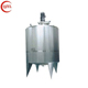 High quality beer fermentation tank for sale
