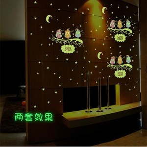 Home decoration 3d moon luminous glow in the dark sticker