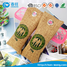 Activated Bamboo Charcoal Odor Absorber Remover Bag Bamboo Charcoal Air Purifying Bags--75 g*2