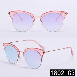 10ac427199d Mirror Sunglasses-Mirror Sunglasses Manufacturers