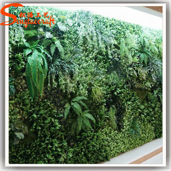 Indoor Artificial Fake Plant Green Wall Hanging Artificial