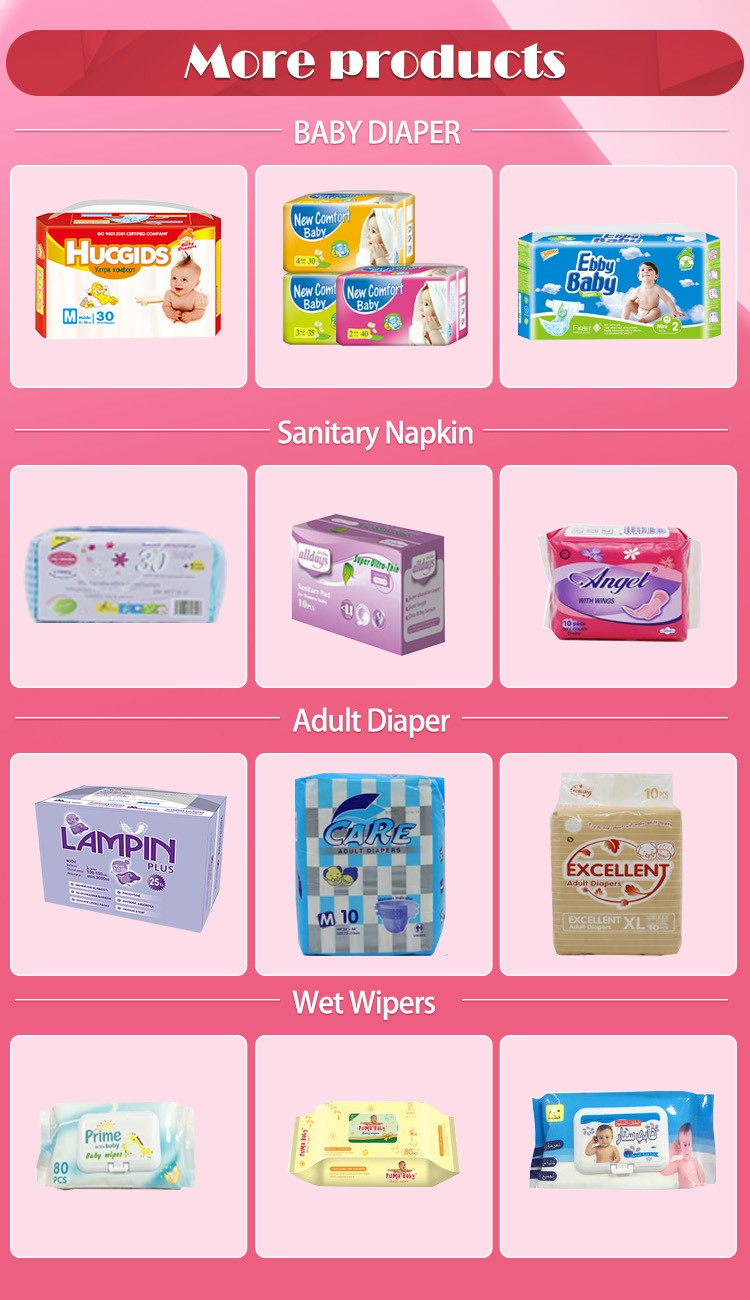 Oem Private Label Lady Anion Best Sanitary Napkin