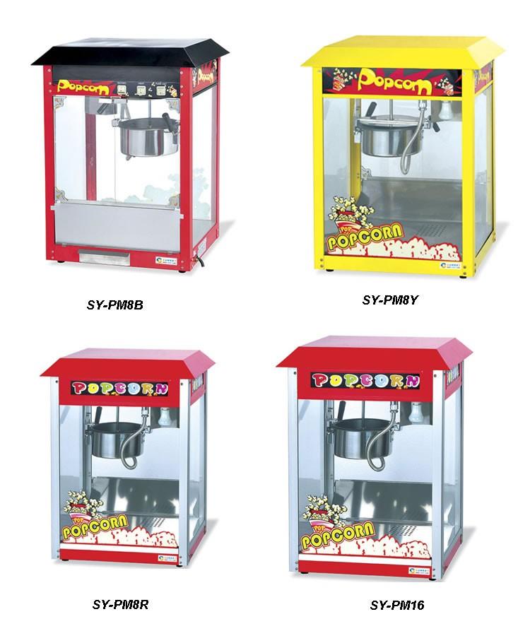 popcorn machine cart costco
