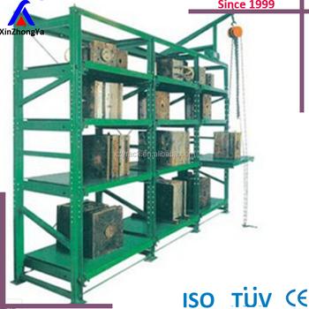 Multi Functional Rack Mould Racking Systems Metal Storage Shelves Mold Racks