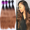 /product-detail/two-tone-ombre-100-brazilian-human-hair-straight-virgin-remy-brazilian-hair-extension-ombre-1b-30-hair-weaves-60644479360.html