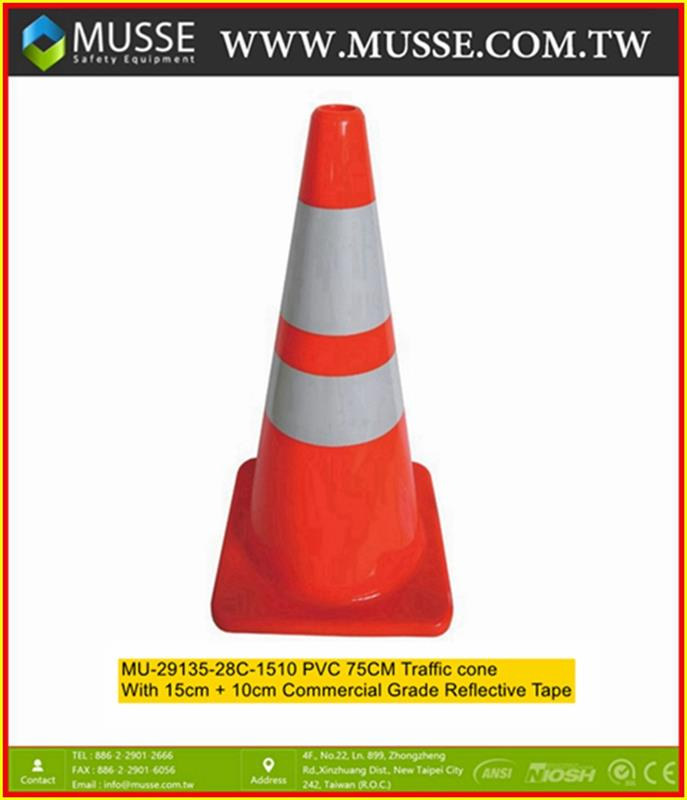 MU-29135-28C-085 75cm PVC 750mm Reflective traffic cone with Reflective tape