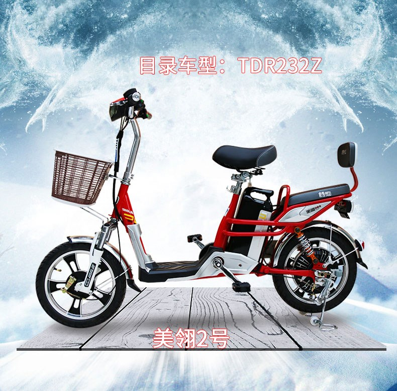 Pocket Rocket Miniature Electric Bike On Pocket Bike Wiring Harness