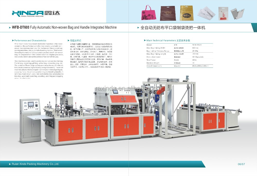 shopping bag making machine price non-woven bag