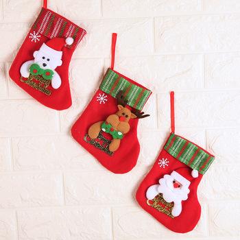 Christmas Boots Hanging Bag Mini Christmas Gift Bag - Buy Mini ...