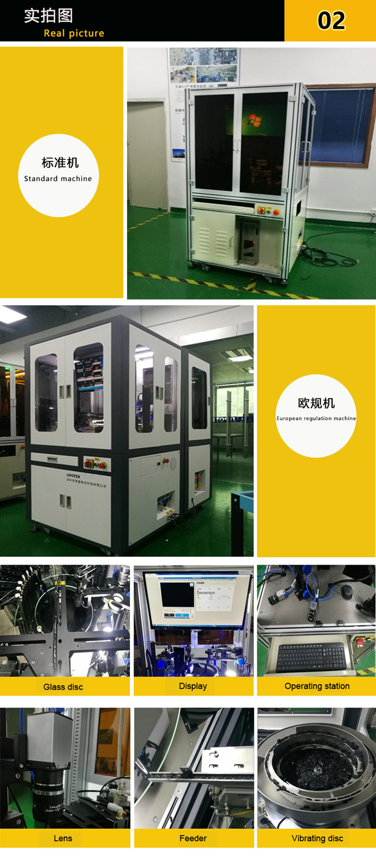 Automated Visual Equipment Hardware SMD SMT Production Line Automatic Optical Inspection System AOI Machine Vision Measuring