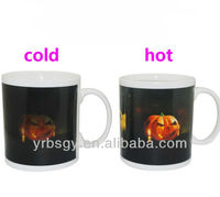 halloween gifts for babies Color Changing Photo Magic Mugs Gifts wholesale China