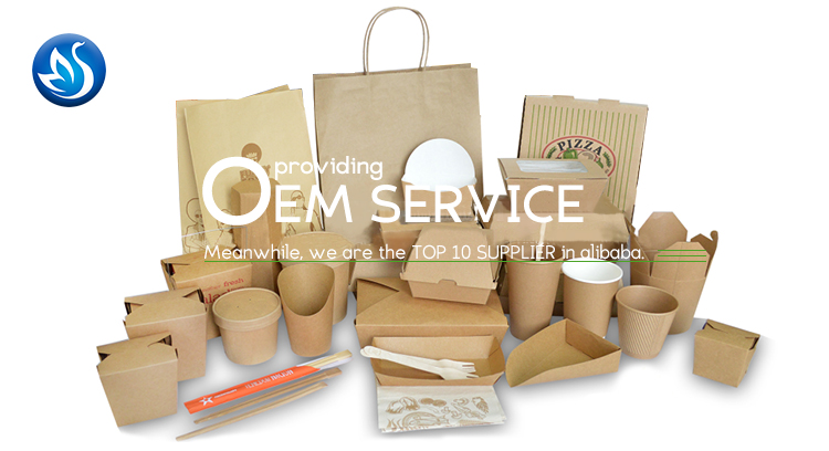 Plain brown kraft paper fast food packaging box