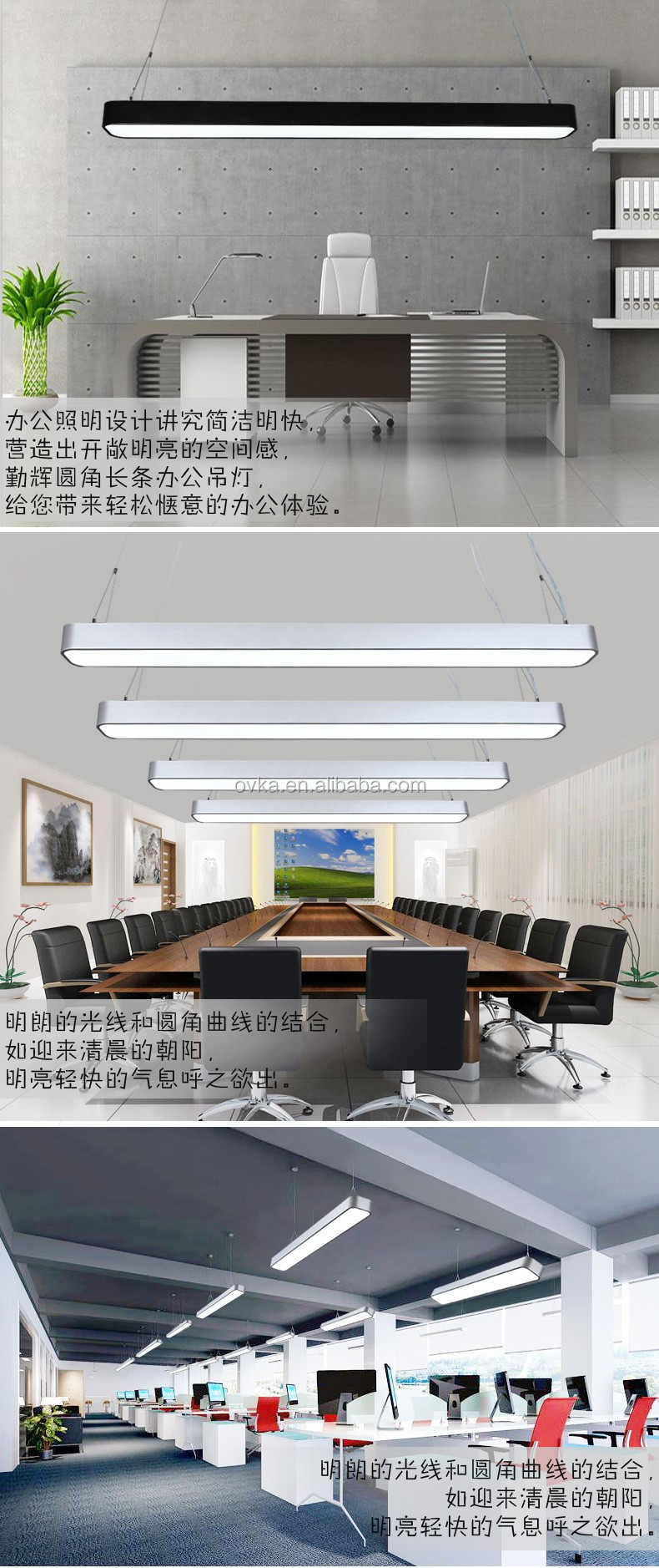 18w 36w ip65 modern aluminium strip led office hanging light 18w 36w ip65 modern aluminium strip led office hanging light office pendant light mozeypictures Image collections
