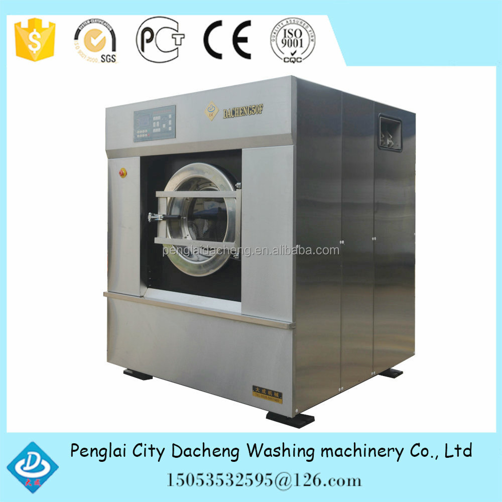 DC 15kg,20kg,30kg,50kg industrial washing machine for laundry/commercial washer extractor