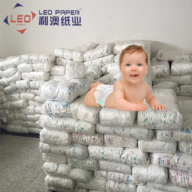 Hot sale disposable Cheapest b grade bales baby diapers stocklot