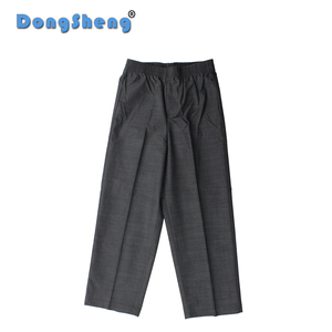 Men Outdoor Sports Trousers