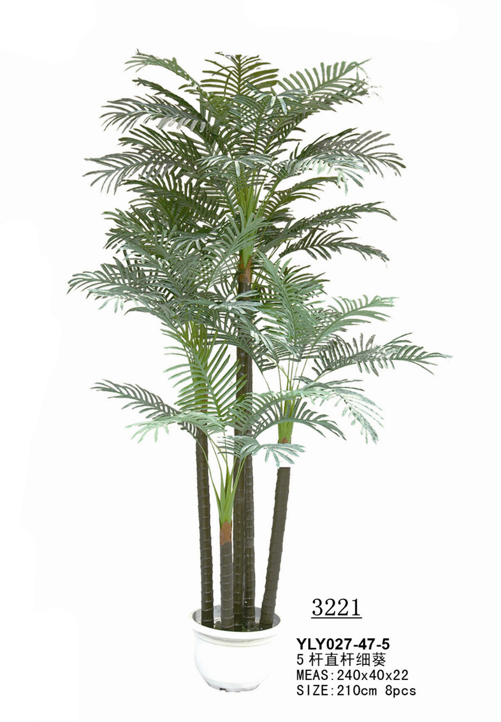 Decorative Indoor Trees Wholesale Artificial Indoor Palm Tree Chrysalidocarpus Lutescens