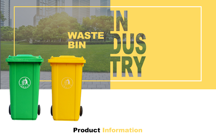 Precio competitivo multi-color reciclar lugar público de 1100 Litros de basura al aire libre