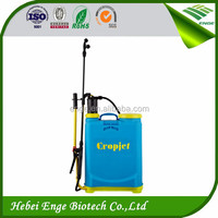 2014 Made in china pesticide sprayer for agriculture