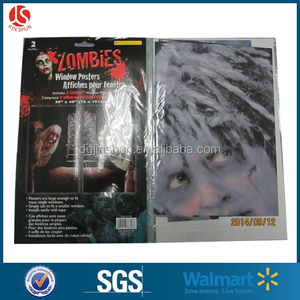 New coming customized party fancy halloween bloody door cover