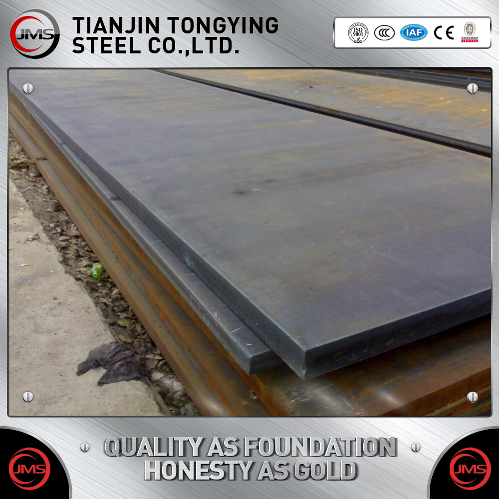 & S355 Steel Plate 50mm Thick Wholesale Steel Plate Suppliers - Alibaba