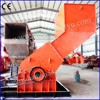 Reclamation Depot Recycling Equipments for Sale Industrial Scrap Crusher for Metal
