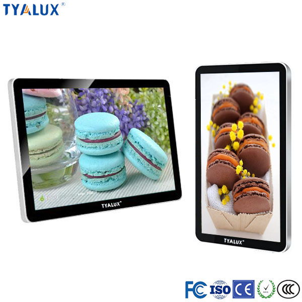 Split screen 22 inch android wall mounted digital signage
