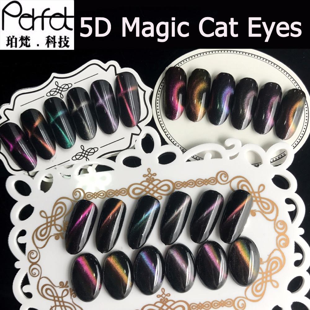 Ice Ma Professional Acrylic Nail Supplies 5d Magnetic Nail Polish ...