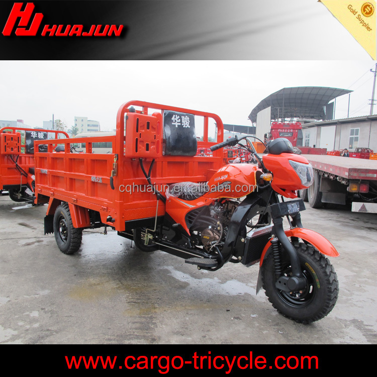 3 wheel bike for cargo/gas powered tricycle/motorcycle trike