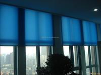 Paper Material Vertical Blind