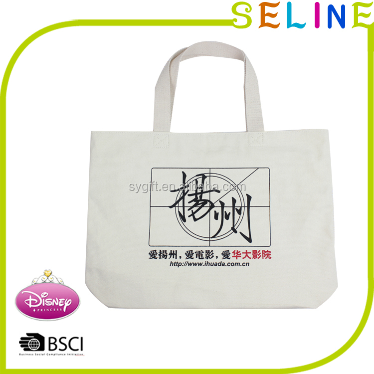 Free sample organic cotton tote bags wholesale