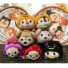 St hot selling 2014 plush type TSUM toy Easter gift soft stuffed toys for baby